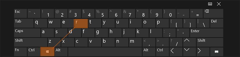 combinazione tasti WIN R windows 10