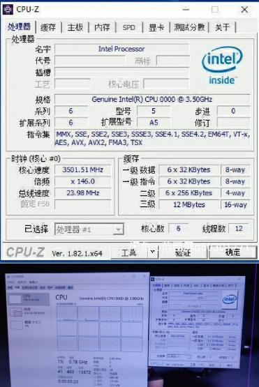 CPU-Z per Intel i5-10400 e Intel i5-10600K