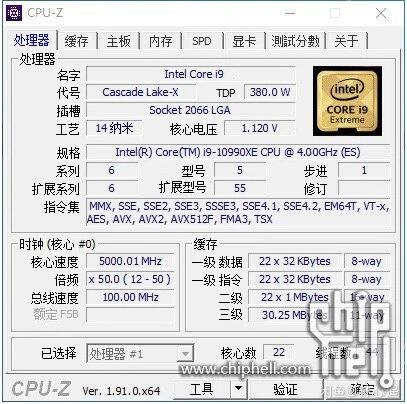CPU-Z Intel core i9-10990xe