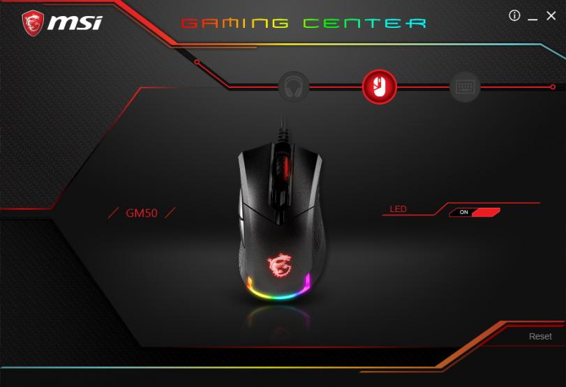 introduzione MSI Gaming Center