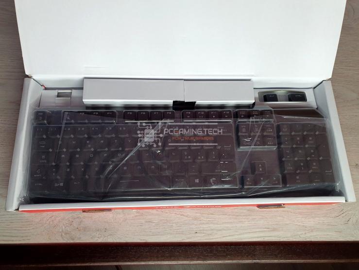 MSI Vigor GK50 Low Profile Confezione