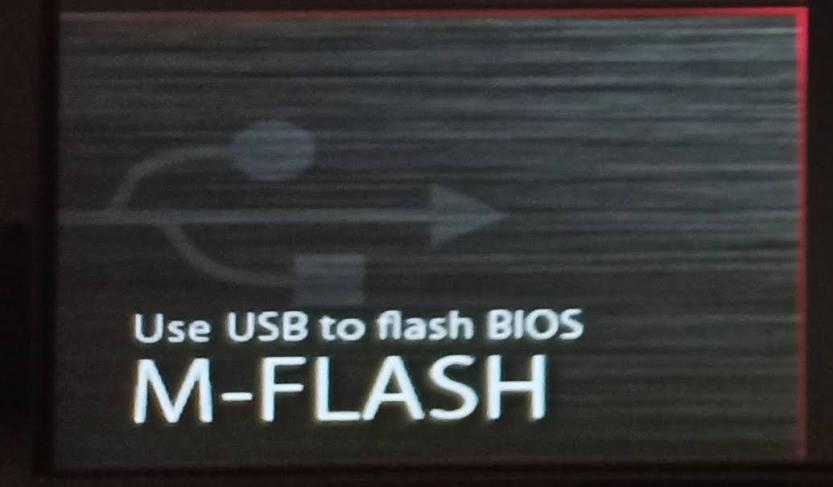 msi m flash utility