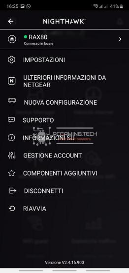 menu gestione prodotto da app