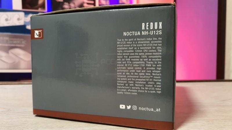 noctua nh u12s redux recensione 03